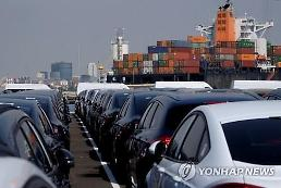 S. Koreas central bank revises down growth projection to 2.9%