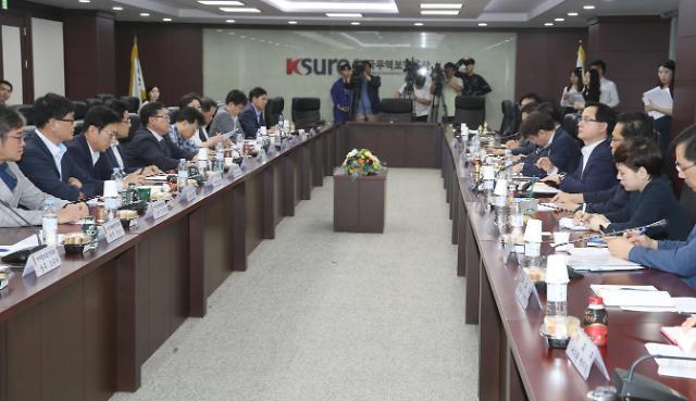 韩官民开会讨论中美贸易冲突对韩经济影响