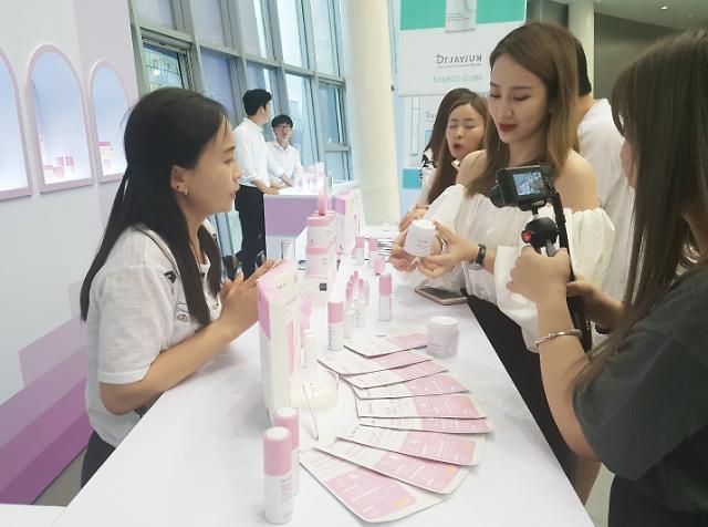 捷俊在韩举办新品发布会 逾三百名中国网红应邀出席