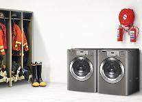 LG電子、消防署に「防火服洗濯機」寄贈…勤務環境の改善期待