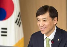 .韩国银行:维持1.5%基准利率不变 下调今年经济增长预期至2.9%.
