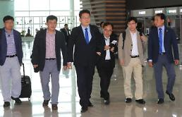 .S. Korean delegation en route to N. Koreas economic zone via Russia .