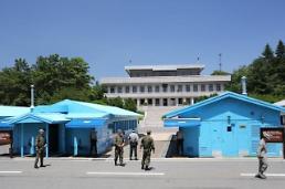 .朝鲜缺席美军遗骸谈判 提议升至将军级.