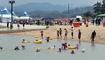 会社員の夏休みは平均4.3日間、消費金額は59万6千ウォン