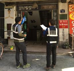 .拿着留学签证非法打工 韩国政府管理难.