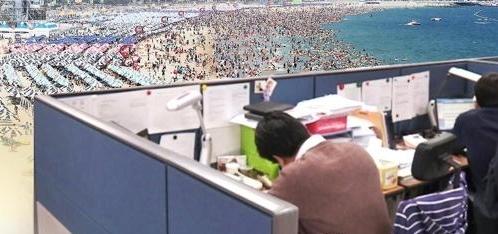 调查:韩职场人士今年暑期休假4.3天消费3500元