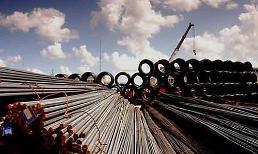 .韩钢铁业雪上加霜 遭中美贸易战与欧盟贸易保护双重夹击.