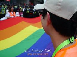 .Presidential office dismisses concern about Queer festival in Seoul.