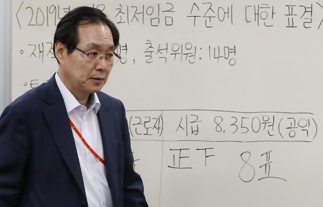 韩明年最低时薪49元 同比上涨10.9%