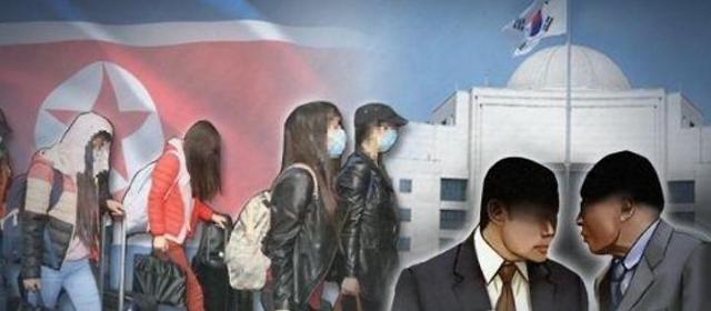 朝鲜餐厅员工集体投韩非自愿主张不断发酵