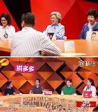 .SBS:将研究应对湖南卫视剽窃综艺《我家的熊孩子》方案.