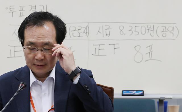 """最低时薪8350韩元 对于劳动者到底""""是喜是悲"""""""