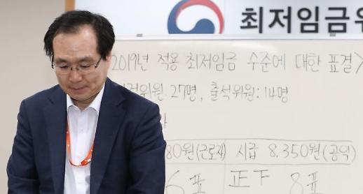 [눈] 勞도 使도 거부한 '8350원'