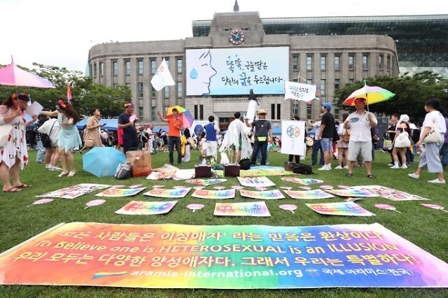 韩国举行同志大游行