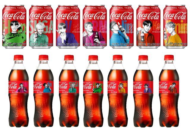 防弹少年团限量版可口可乐今日起发售