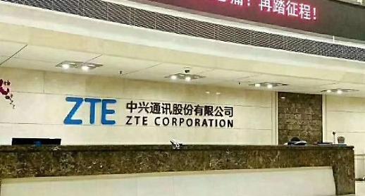 美제재쇼크 ZTE, 1조5천억적자 만회 고심