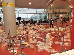 .注意了!你在机场的这种行为可能违法!.