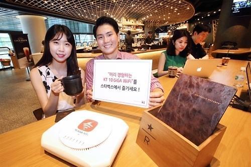 韩国部分星巴克卖场网速将提高3倍