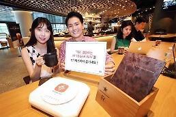.韩国部分星巴克卖场网速将提高3倍 .