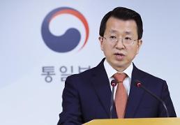 .韩政府希望朝美就归还美军遗骸磋商取得成功.