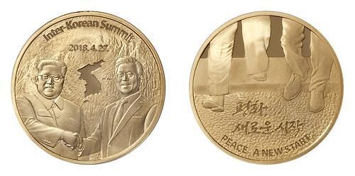 """韩国推出""""韩半岛和平纪念币"""""""