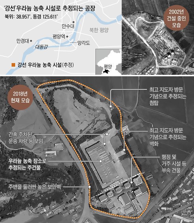 美媒首次公开朝鲜降仙核设施卫星照片 距离平壤不到5公里