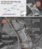 .美媒首次公开朝鲜降仙核设施卫星照片 距离平壤不到5公里.