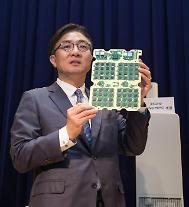"""サムスン電子、5G通信装備公開….""""グローバル5G市場先導する"""""""