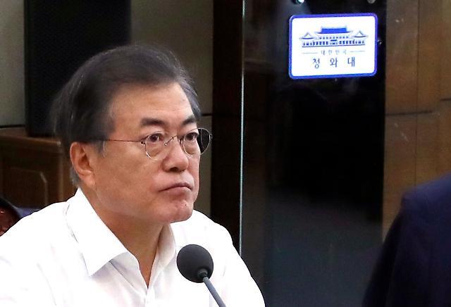 """""""2020年最低时薪涨到1万韩元不现实"""" 文在寅就未能遵守竞选公约道歉"""