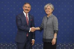 .韩外长会见美国新任驻韩大使哈里斯.