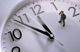 .警惕!劳动时间缩短可能减少韩国33.6万个工作岗位.