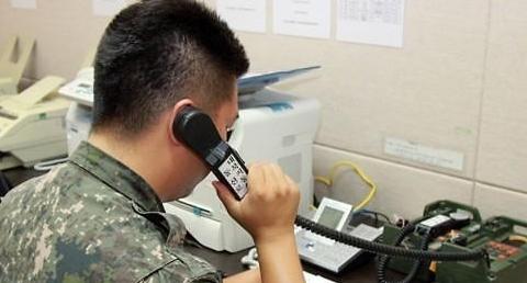국방부 서해지구 남북 군 통신선 완전 복구