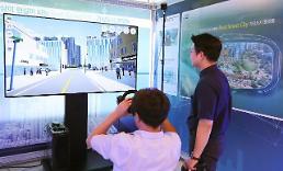 .韩国拟将世宗和釜山打造为智能城市 .