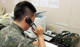 .韩朝西海岸军事通信线修复完成.