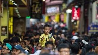 중국이 주 4일 근무? 문제는 준비와 속도
