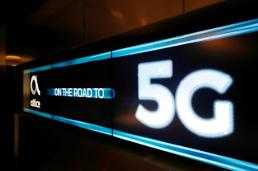 .Mobile carrier agree to launch 5G mobile services in March next year.