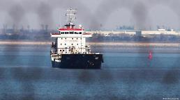 .朝鲜煤炭疑非法转运至俄罗斯和韩国.