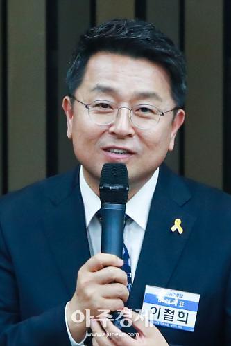 """이철희 """"군인 정치개입 금지…지시상관 가중처벌"""""""