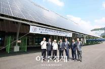 エネルギー公団-KCC、都市型太陽光発電竣工式開催