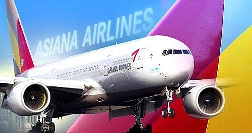 韩亚航空因飞机故障 频频延误