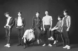 """.防弹少年团专辑 连续8周进入美国""""公告牌200""""榜单."""