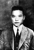 .KBS企划大型历史剧 纪念大韩民国临时政府成立100周年.