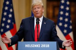 Trump says no time limit on N. Koreas denuclearization: Yonhap