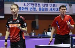 .国际乒联韩国公开赛混双韩朝联队晋级16强.