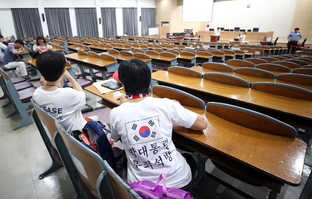 """朴槿惠""""过气了""""? 受贿和违反选举法案一审旁听申请人数寥寥"""