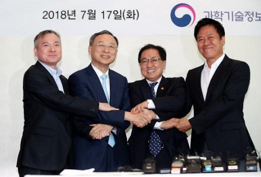 韩国三大移动运营商达成协议 明年将率先同步在全球提供5G商用服务