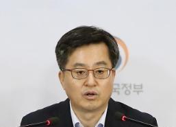 """김동연 """"성장세 둔화에 성장률 2.9%…개소세 인하+4兆 재정보강"""""""