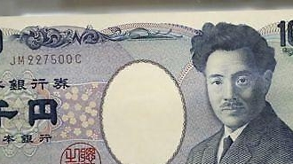 '안전자산' 円의 굴욕...무역전쟁 공포에도 약세, 이름값 못하는 이유는?