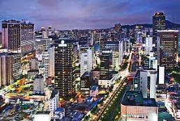.韩政府下调今年经济增长预期至2.9%.