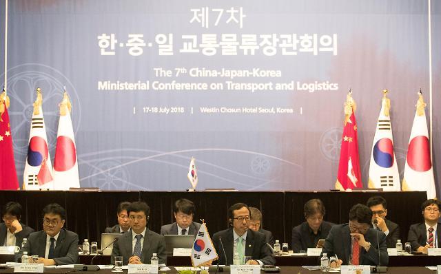 第7届韩中日交通物流部长会议在首尔举行
